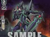 Card Gallery:Blaster Dark (V Series)