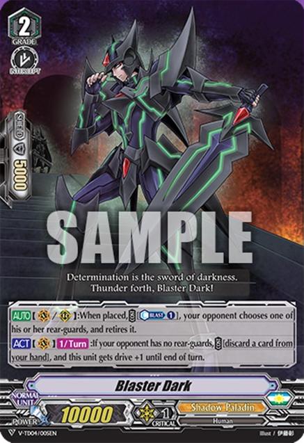 Vanguard Cardfight Blaster Blade And Blaster Dark