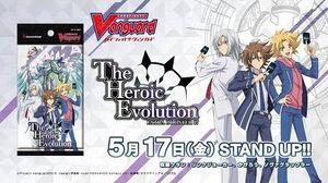 【CM】「The Heroic Evolution」ヴァンガード エクストラブースター V-EB07