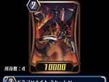 Dragon Knight, Nehalem (ZERO)