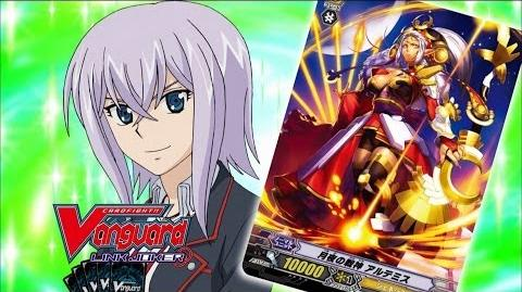 Episode 111 Cardfight!! Vanguard Official Animation