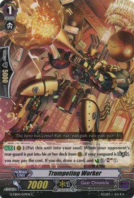 G-CB04-039EN-C