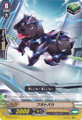 G-LD01-014