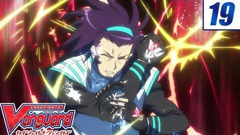 Image 19 Cardfight!! Vanguard Official Animation - Tetsu's Motive