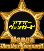 MPIcon Manga AV