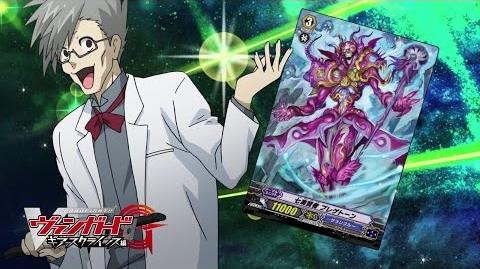 Sub Episode 20 Cardfight!! Vanguard G GIRS Crisis Official Animation