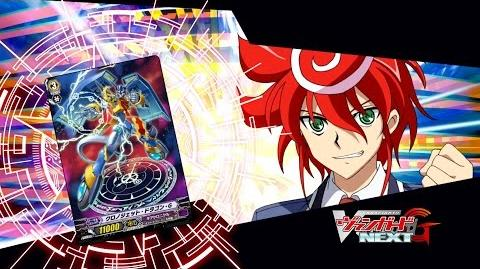 Sub TURN 13 Cardfight!! Vanguard G NEXT Official Animation
