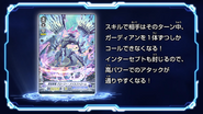 CV-V-EpisodeEndcard-Blue Storm Supreme Dragon, Glory Maelstrom-2