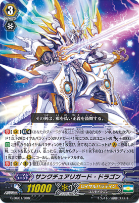 G-DG01-006