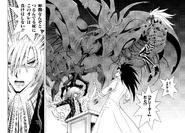 Docking Deletor, Greion (Manga3)