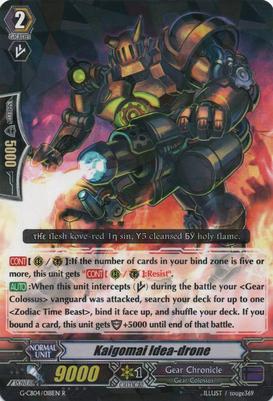 G-CB04-018EN-R