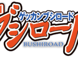 Monthly Bushiroad