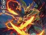 Oddness Ardor Dragon