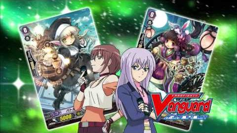 Episode 97 Cardfight!! Vanguard Official Animation