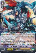 G-LD03-007