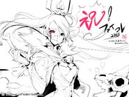 Silver Thorn Dragon Master, Mystique Luquier Design