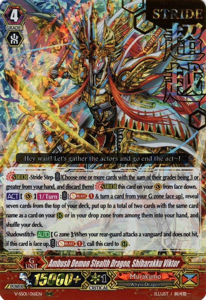 Ambush Demon Stealth Dragon V-SS01//016EN RRR Card Cardfight Shibarakku Viktor