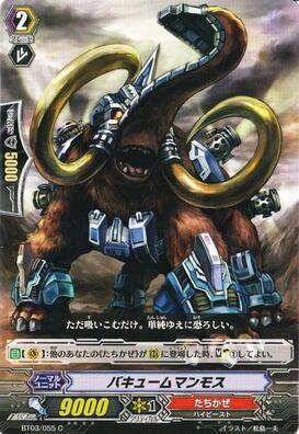 Vaccum Mammoth
