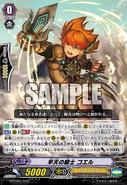 G-FTD01-014 (Sample)
