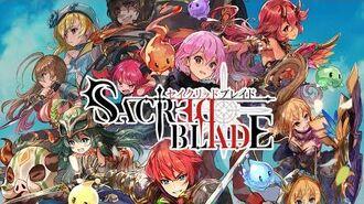 セイクリッドブレイド 神聖之劍 Sacred Blade GAMEPLAY ゲームプレー