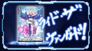 CV-V-EpisodeEndcard-Solidify Celestial, Zerachiel-5
