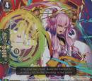 Sky-dome Battle Maiden, Hanasatsuki