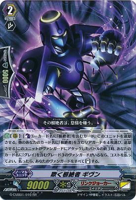 G-CMB01-010