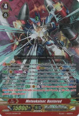 G-FC03-003EN-GR