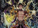 Mighty Bolt Dragoon (V Series)
