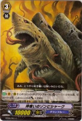 Divine Eater, Zombie Shark