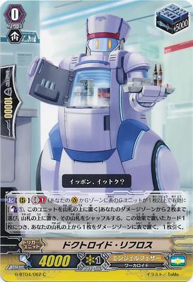 G-BT04-062