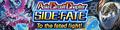 GachaAsiaCircuitFate-Banner
