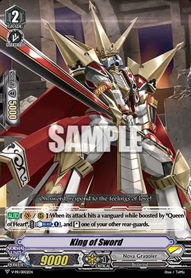 V-PR-0022EN (Sample)