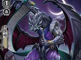 Stealth Dragon, Magatsu Breath (V Series)