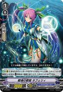 V-PR-0037 (Sample)