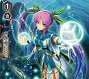 Battle Siren, Neferli (V Series)