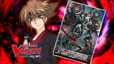 Episode 129 Cardfight!! Vanguard Official Animation