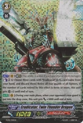 FC02-014EN