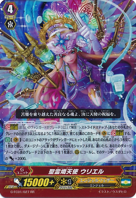 G-FC01-027