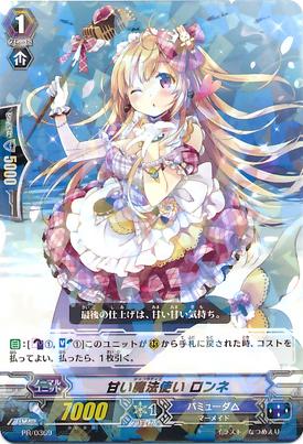 PR-0369
