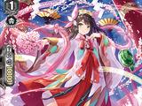 Battle Maiden, Tsubaki
