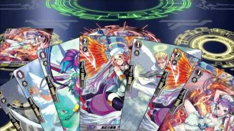 Cardfight!! Vanguard Episode 93 English Subbed HD-0