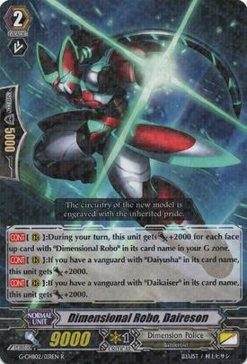 G-CHB02-031EN-R