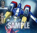Dimensional Robo, Daimariner (V Series)