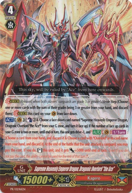 Vanguard Supreme Heavenly Emperor Dragon Dragonic Overlord The Ace PR//0246EN