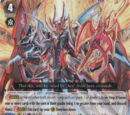 """Supreme Heavenly Emperor Dragon, Dragonic Overlord """"the Ace"""""""