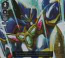 Ultimate Dimensional Robo, Great Daiyusha (V Series)
