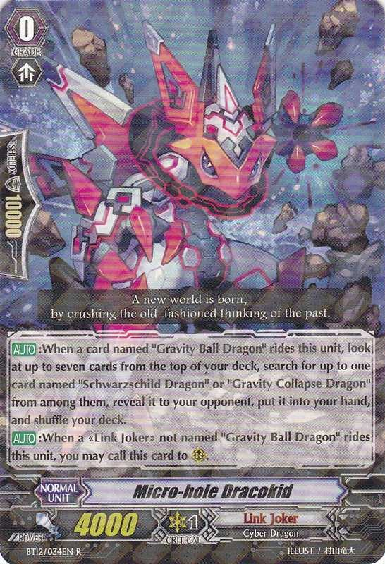Micro Hole Dracokid Cardfight Vanguard Wiki Fandom