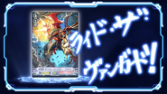 CV-V-EpisodeEndcard-Eradicator, Gauntlet Buster Dragon-5