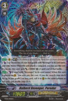 FC02-006EN